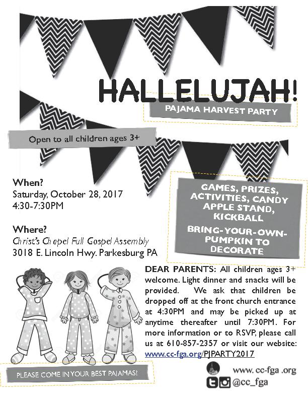 CCFGA - Pajama Party 10-28-17 - Promo Flyer (LARGE PRINT).png